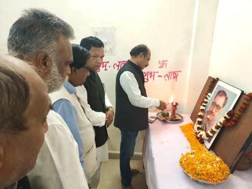 """भाजपा जगदलपुर ने पं. दीनदयाल उपाध्याय की पुण्य तिथि """"समर्पण दिवस"""" के रूप में मनायी"""