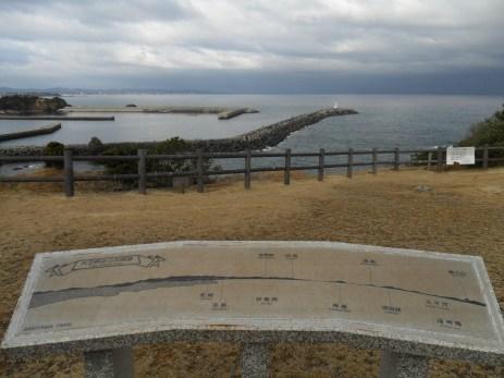 Daio Cape view point