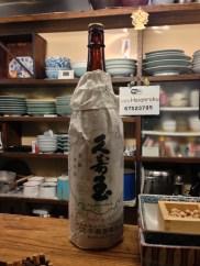 takayama food 1