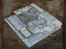 Floor plan, Takayama Jinya