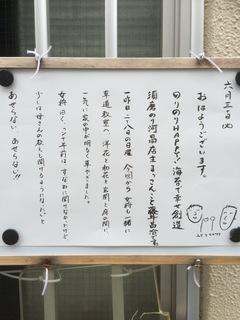 ファイル 2015-06-30 10 41 25.jpeg
