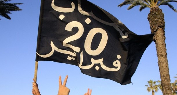 أرشيف: صورة تعبر عن علم حركة 20 فبراير