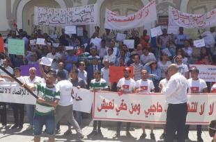 بيان تضامني للجمعية الوطنية لحاملي الشهادات مع المعطلين بتونس