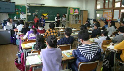 【2度目】小学校1年生の「授業参観」に行ってきました