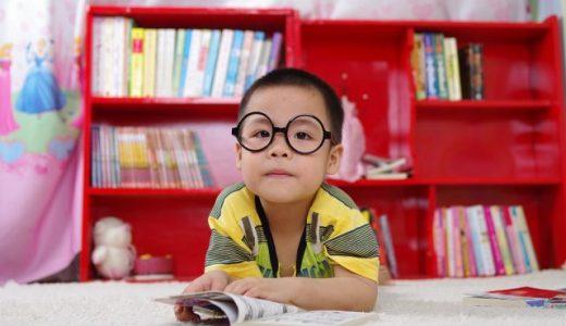 4歳までは「弱視」に注意!子どもの目を守る3つの約束とは