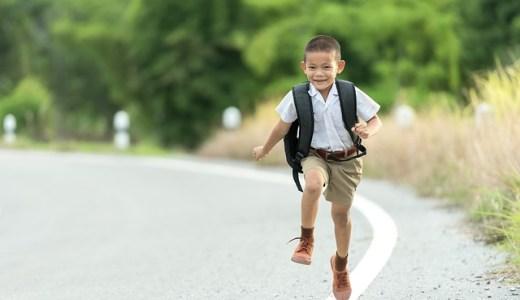 家から小学校への「忘れ物」を回避する4つの方法