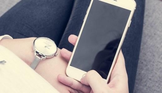 【必見】iPhoneでスクショを