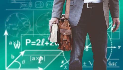 【初耳学】学校の授業は平均学力に「学力格差は親にも責任がある」