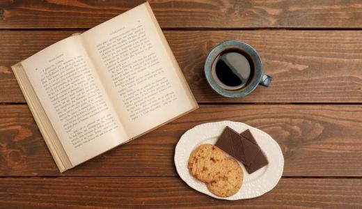 【読書好き】最近読んだオススメの本、買った本(ちゃママ編)