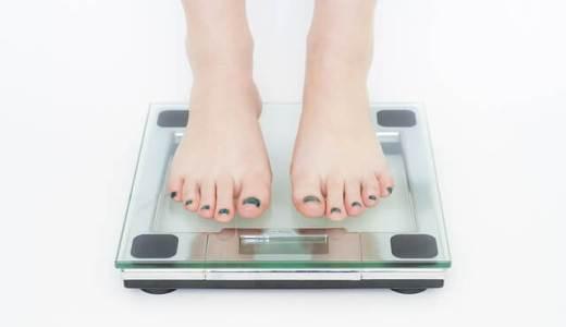 【あさイチ】代謝を上げるよりも簡単!代謝を下げない方法
