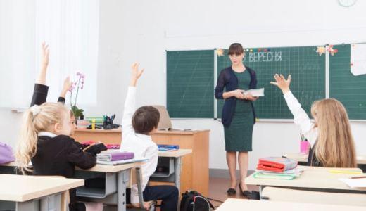 【初耳学】緊急企画!親と先生682人の本音「学校が不自由」が9割