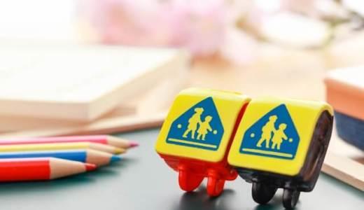 【あさイチ】「学校教育のお金」保護者負担を軽減する作戦とは