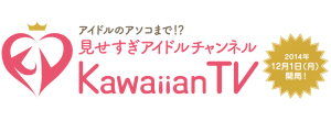 Kawaiian TV - Voice Actor Japan Chad Narrator