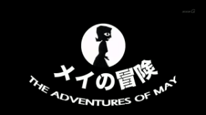 The Adventures of May (NHK) 2011