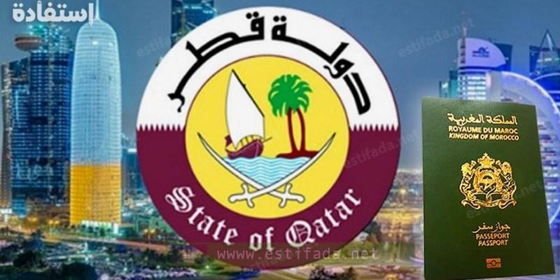 فرص شغل بدولة قطر