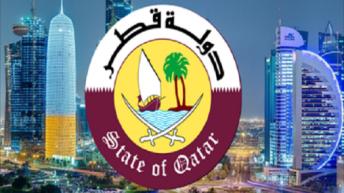 لي بغا يخدم في قطر مطلوب 46 منصب