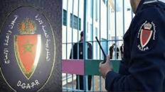 المندوبية العامة لإدارة السجون وإعادة الإدماج
