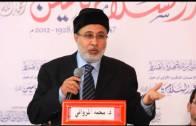ذ. المرواني: التجديد الدعوي عند الأستاذ عبد السلام ياسين