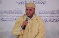المقرئ محمد بهلافي