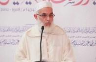 كلمة الأستاذ محمد عبادي في افتتاح الندوة العلمية