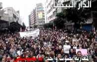مسيرات يومي 19 و20 نونبر 2011 بالمغرب