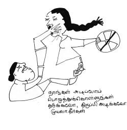 Idinthakarai, Koodankulam