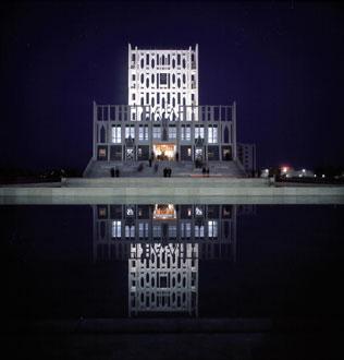 Taranta Cathedral by Gio Ponti