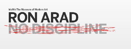 Ron-Arad-MoMa-Logo