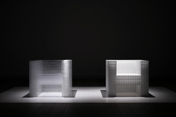 2450 Chair by Junpei Tamaki