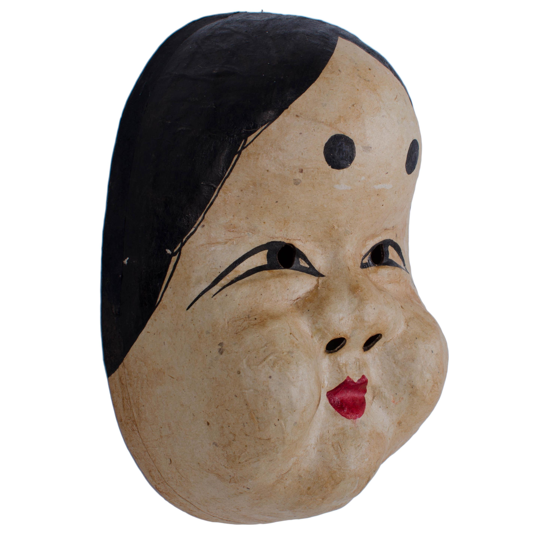 Vintage Japanese Noh Kyogen Theatre Okame And Hyottoko Masks Chairish