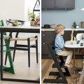 子供とともに成長する椅子 ストッケのトリップトラップ