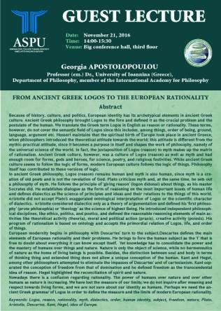 2-georgia-apostolopoulou