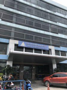 สำนักงานประกันสังคมกรุงเทพมหานครพื้นที่ 8