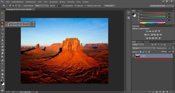 Как сделать прозрачный фон в Фотошопе?
