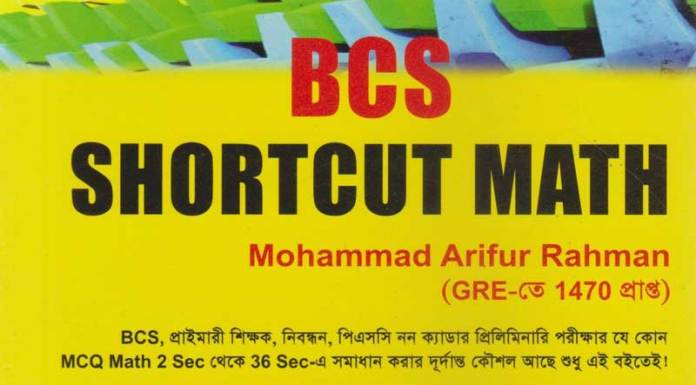 BCS Shortcut Math Mohammad Arifur Rahman