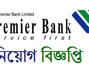 Premier Bank Limited Job Circular Apply