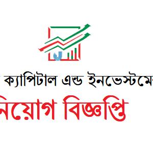 Janata Capital Investment Limited Job Circular