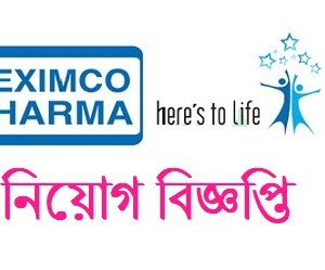 Beximco Pharmaceuticals Limited Job Circular New Apply