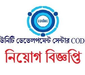 Codec Job Circular New Vacancy 2018