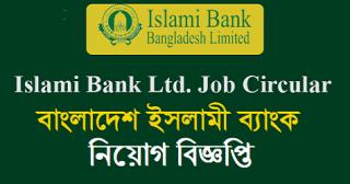 Image result for Islami Bank Job Circular
