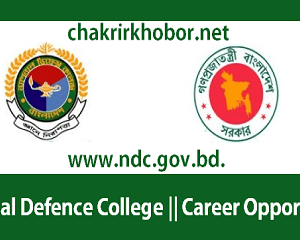 ndc Job Circular