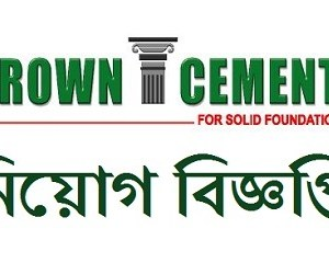 Crown Cement Job Circular Apply