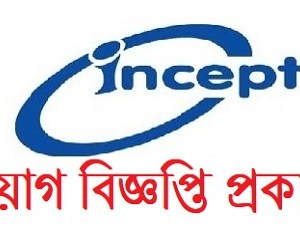 Incepta Pharmaceuticals Ltd Job Circular