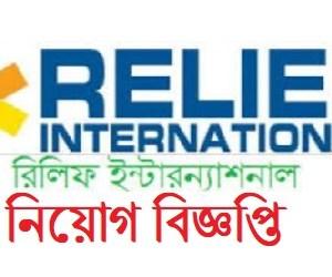 relief international job circular