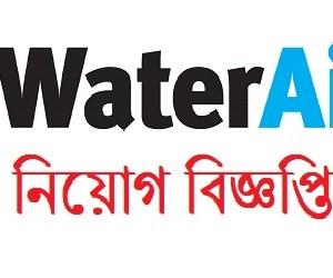 Water Aid Job Circular
