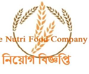 Pure Nutri Food Company Ltd Job Circular