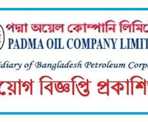 padma oil company jobs circular