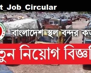 BLPA Job Circular