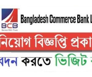 Bangladesh Commerce Bank Job Circular