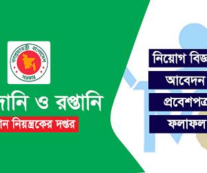 CCIE teletalk com bd